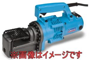 オグラ HBC-22 電動油圧式鉄筋切断機 (バーカッター)