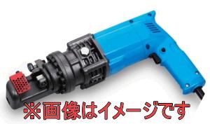 電動油圧式鉄筋切断機 HBC-316 (バーカッター) オグラ