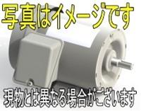 東芝 FCKKW8-2P-0.4kW 200V 三相モータ (屋外・全閉外扇形)