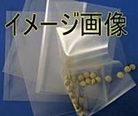 富士インパルス IGN-8 静電気対策包装材 8インチ用 290×135+135×630 (200枚入)