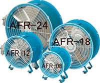 アクアシステム AFR-18 エアモーター式工場扇 軸流型