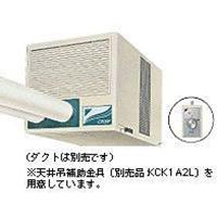 ダイキン工業 SUBDP2BU スポットエアコン 産業用クリスプ (3相200V)