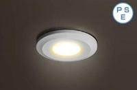 スガツネ工業 LEDスリムライト SL-RS2-100-WLWT