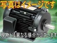 東芝 IKKH3-FCKAW21E-2P-5.5kw 200V 三相モータ (プレミアムゴールドモートル 屋外・全閉外扇形 脚取付)