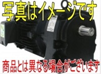 東芝 GMS-4P 0.75kW 1/5 200V PG型ギヤードモーター