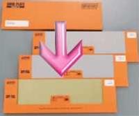 岩田製作所 シム&スペーサー CUZNP01N シムプレート粘着剤付 真鍮 5枚