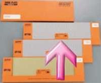 岩田製作所 シム&スペーサー FEP025N シムプレート粘着剤付 鉄 5枚