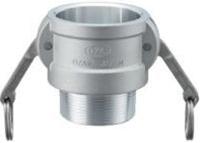 小澤物産 レバーカップリング OZ-B-AL-4 (100A) オスネジ型カプラー アルミニウム 【当商品のご購入は別途送料1,728円が必ず掛かります】