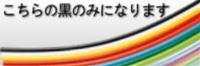 チヨダ TE-8BK ブラック 100M タッチチューブ TE 耐水性ポリウレタンチューブ