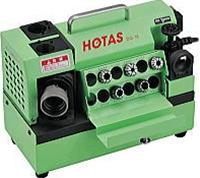 ホータス (HOTAS) DG-18 卓上型ドリル研磨機 高速ドリル(HSS)専用