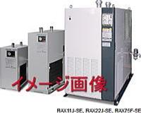 【国内在庫】 店 オリオン機械 高温入気対応型 冷凍式エアードライヤー 三相200V:伝動機 RAX37J-SE 空冷式-DIY・工具
