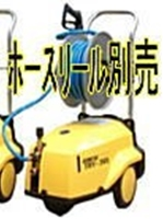 大きな取引 有光工業 TRY-395-2 TRY-395-2 三相200V 高圧洗浄機 2.2kw 60Hz 60Hz 三相200V, タッコマチ:dceafe8b --- kalpanafoundation.in