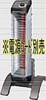 ダイキン ERK10NV 遠赤外線暖房機 セラムヒート