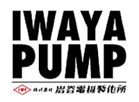 イワヤポンプ (岩谷電機製作所) WSS-253-50 浅井戸用ポンプ 50Hz 単相250W