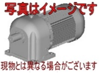 三菱電機 GM-DPB 1.5kW 1/10 200V ギアードモータ GM-DPBシリーズ(三相・脚取付形・ブレーキ付)