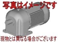 三菱電機 GM-DPB 0.75kW 1/50 200V ギアードモータ GM-DPBシリーズ(三相・脚取付形・ブレーキ付)