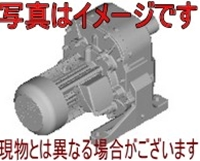 三菱電機 GM-LJPB 22kW 1/5 200V ギアードモータ GM-LJPBシリーズ(三相・脚取付形・ブレーキ付)