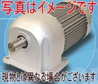 三菱電機 GM-SP 1.5kW 1/25 200V ギアードモータ GM-SPシリーズ(三相・脚取付形)