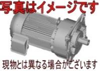 三菱電機 GM-SPF 0.75kW 1/50 200V ギアードモータ GM-SPFシリーズ(三相・フランジ形)
