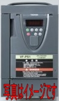 東芝 VFPS1-2370PM 37kw 三相200V インバータ VFPS1シリーズ(ファン・ポンプ用)