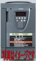 東芝 VFPS1-4022PL 2.2kw 三相400V インバータ VFPS1シリーズ(ファン・ポンプ用)