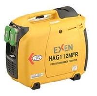 エクセン HAG112MFR 発電機 軽量防音型