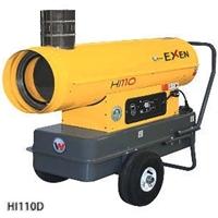 エクセン HI110D インダイレクトヒーター