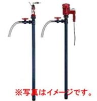 共立機巧 HP-301C ハンディプロポン, playthings:3d445f79 --- ta30.jp