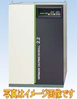 日立産機システム SRL-1.5MN5 三相200V オイルフリースクロール圧縮機 小型クラス エアードライヤー不付 圧力開閉式 50Hz用