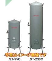 日立産機システム ベビコン専用 立体空気タンク 55L