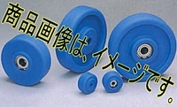 クオドラントポリペンコジャパン MC-VB 200×45 MC車輪 耐荷重性