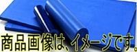 クオドラントポリペンコジャパン MC901 150×500 MCナイロン 基本グレード 丸棒