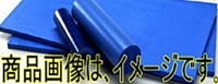 クオドラントポリペンコジャパン MC901 160×500 MCナイロン 基本グレード 丸棒