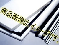 クオドラントポリペンコジャパン POM-NC 75×1000 ポリペンコ アセタール コポリマー基本グレード ナチュラル色(白) 丸棒