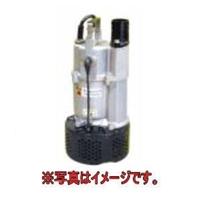 桜川ポンプ UEX-40B-60Hz 静電容量式水中ポンプ ITポンプ