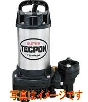 寺田ポンプ製作所 PG-250T 三相200V 汚水用水中ポンプ 要部ステンレス製 スーパーテクポン 非自動 50Hz