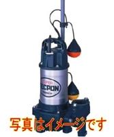 寺田ポンプ製作所 PGA-250 単相100V 汚水用水中ポンプ 要部ステンレス製 スーパーテクポン 自動 50Hz