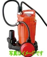 寺田ポンプ製作所 SA-150C 小型水中ポンプ 汚水用 自動 60Hz
