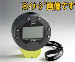 ケツト科学研究所 LZ-990 デュアルタイプ膜厚計 「エスカル」