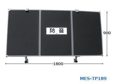 三乗工業 MES-TP189 トラックあおり防音タイプ ミノリ サイレンサー