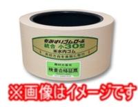 【オンライン限定商品】 高耐久もみすりロール(ドラム赤色) 100 水内ゴム 1個:伝動機 店 統合-DIY・工具