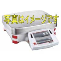 オーハウス(OHAUS)EX35001G 重量級上皿電子天びん エクスプローラーシリーズ(大ひょう量)