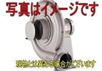 高圧シリーズ(KSBタイプ) 送風機 KSB-H04HT-R312 昭和電機