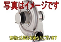 昭和電機 KSB-H22HT-R311 送風機 高圧シリーズ(KSBタイプ)