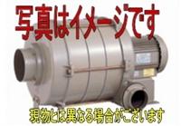 昭和電機 U100B-H55HT-R311 送風機 多段シリーズ(Uタイプ)