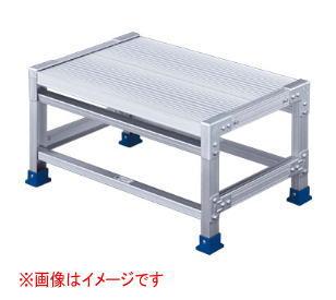 長谷川工業 DB2.0-1 ライトステップ【こちらの商品は個人宅へのお届けはできません(法人のみ)】