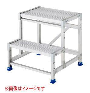 長谷川工業 DB2.0-2M ライトステップ【こちらの商品は個人宅へのお届けはできません(法人のみ)】