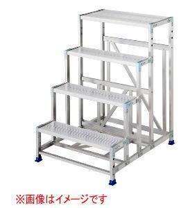 長谷川工業 DB2.0-4 ライトステップ【こちらの商品は個人宅へのお届けはできません(法人のみ)】