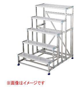 長谷川工業 DB2.0-5 ライトステップ【こちらの商品は個人宅へのお届けはできません(法人のみ)】