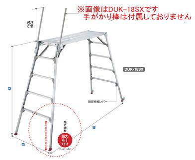 長谷川工業 DUK-10SX ダイバキング 作業台【こちらの商品は個人宅へのお届けはできません(法人のみ)】